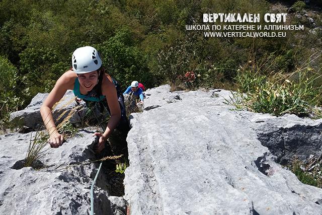 2-дневен курс по скално катерене - първи стъпки