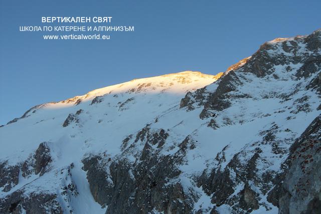 Зимно изкачване на връх Вихрен по Джамджиев ръб