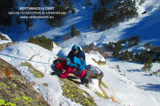2 Days Winter Mountaineering Course in Pirin Mountain, Bulgaria