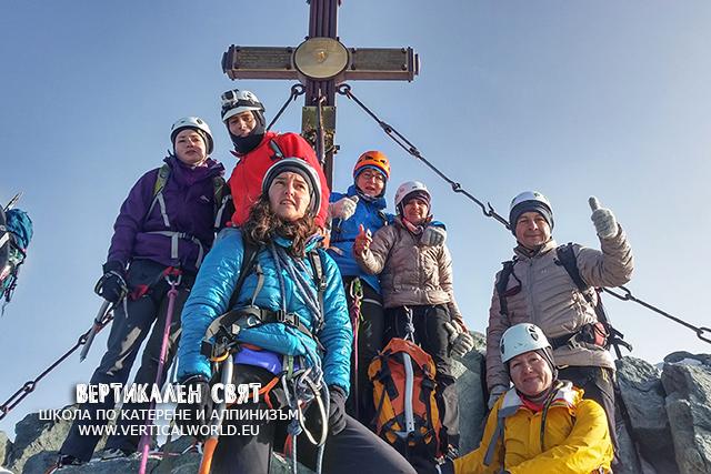 Изкачване на върховете Триглав и Гросглокнер