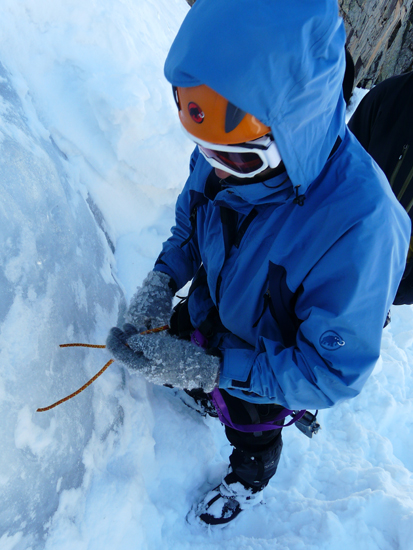 2-дневен курс по ледено катерене на Скакавица