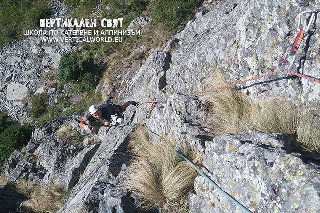 4-Day Basic Rock Climbing & Mountaineering Training Course in Vratsa, Bulgaria