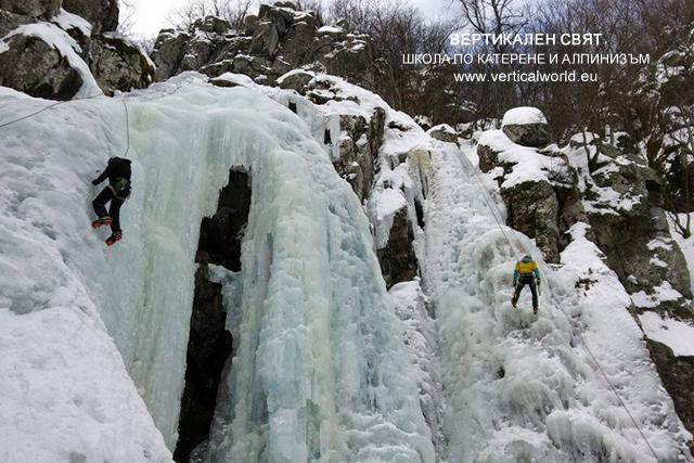 Ледено катерене за начинаещи на Боянския водопад