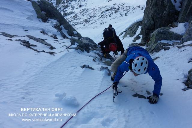 Зимно изкачване на връх Орловец по Североизточния кулоар и връх Злия зъб